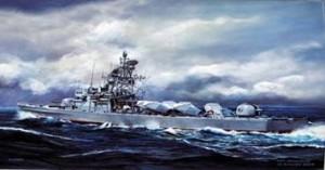 soldado_profesional_menuprincipal_barco
